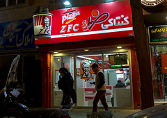 fake kfc restaurant called zfc, Isfahan Province, isfahan, Iran (Eric Lafforgue) Tags: people woman usa man building sign shop horizontal retail night mall shopping logo outdoors photography store asia branch commerce iran malls persia center business international american commercial shoppingmall kfc shops esfahan 2people twopeople development consumerism adultsonly isfahan middleeastern colonelsanders retailer ispahan إيران иран イラン irão isfahanprovince shoppersparadise zfc 伊朗 unrecognizableperson colourpicture 이란 hispahan iran034i3737