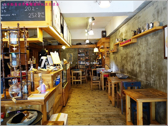 弘大 Jass Cafe 紅薯 約會咖啡 (8).JPG