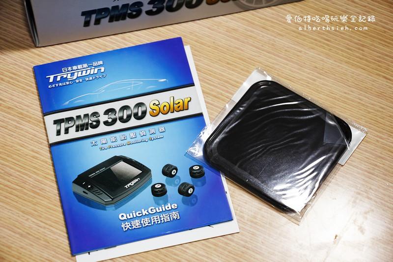 Trywin:TPMS 300 solar