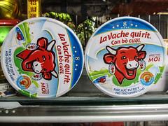 """Hoi An: le seul """"fromage"""" que les Vietnamiens ont gardé de la période française car il n'a pas besoin d'être conservé au frais <a style=""""margin-left:10px; font-size:0.8em;"""" href=""""http://www.flickr.com/photos/127723101@N04/24789690715/"""" target=""""_blank"""">@flickr</a>"""