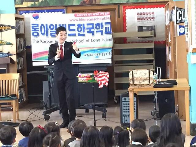 김택수 마술교사와의 수업 2 (2)