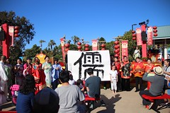 IMG_2056 (Confucius Institute at SDSU) Tags: leah chinesenewyear institute cny erhu confucius seaworld ci lunarnewyear abacus mrhan hulusi abboud lny guzheng taiqi piatt liuyi confuciusinstitute siufong mrcao cisdsu sixarts rogercao leahmarkworth 6arts siufongevans kuaiban piattpundt hanlaoshi