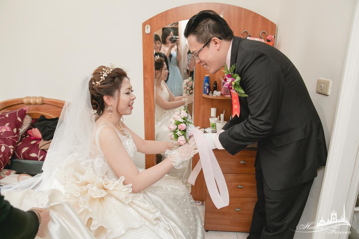 婚禮記錄@中和華漾_0047.jpg