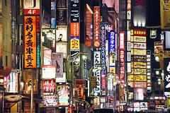 新宿・歌舞伎町 ∣ Kabukicho・Shinjuku, Tokyo (Iyhon Chiu) Tags: street city japan japanese tokyo shinjuku 日本 kabukicho 東京 新宿 2015 商店街 繁華街 歌舞伎町
