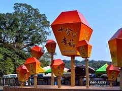DAO-75253 (Chen Liang Dao  hyperphoto) Tags: taiwan