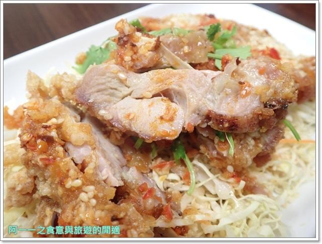 三芝.北海岸美食.泰緬小棧.南洋料理.聚餐.平價image045