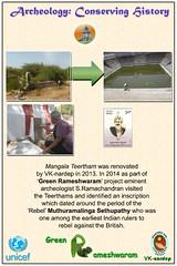 Green Rameswaram : panel_3 (Vivekananda Kendra) Tags: rameswaram vivekanandakendra vknardep naturalresourcesdevelopmentproject vivekanandakendranaturalresourcesdevelopmentproject greenrameswaram
