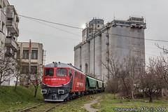 60-0460-5 Transferoviar Grup (mureseanu_976) Tags: cars train grain zug da hopper trein 460 tirgu mures grup getreide tfg graan cereali vonat marosvasarhely teher uagps vetturi transferoviar