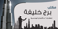 1 (hmadi_alkatani) Tags: digital design photo flickr artist designer digitalart manipulation photoediting designs editing typo libya ahmed benghazi      digitalartist      ahmedalkatani alkatani    ahmeddesgin desginimages