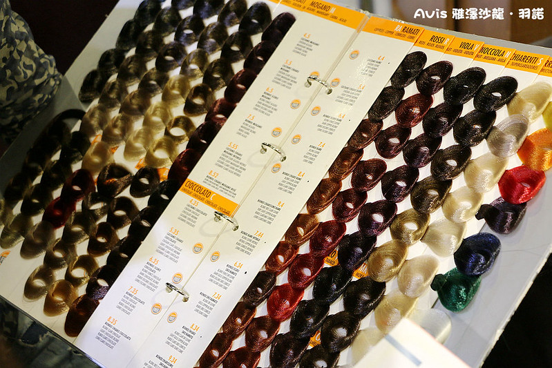 AVIS HAIR SALON 天母店046