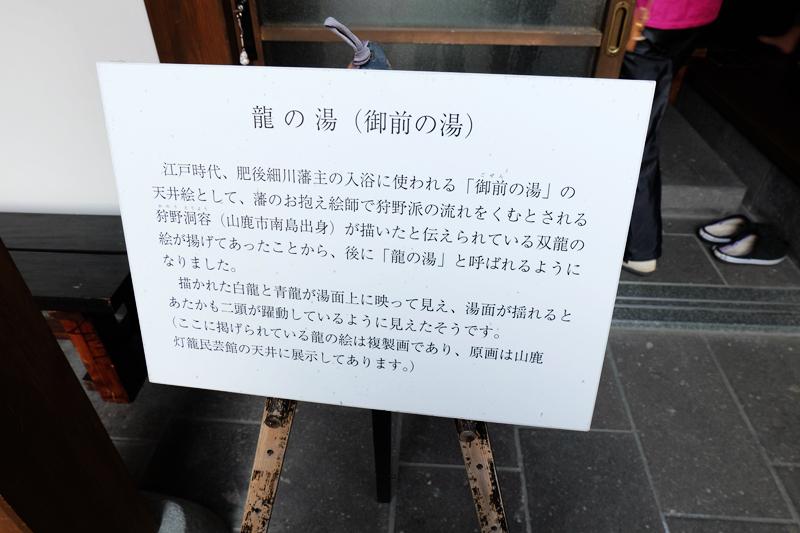 DSCF6184_副本