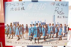 欅坂46 画像23