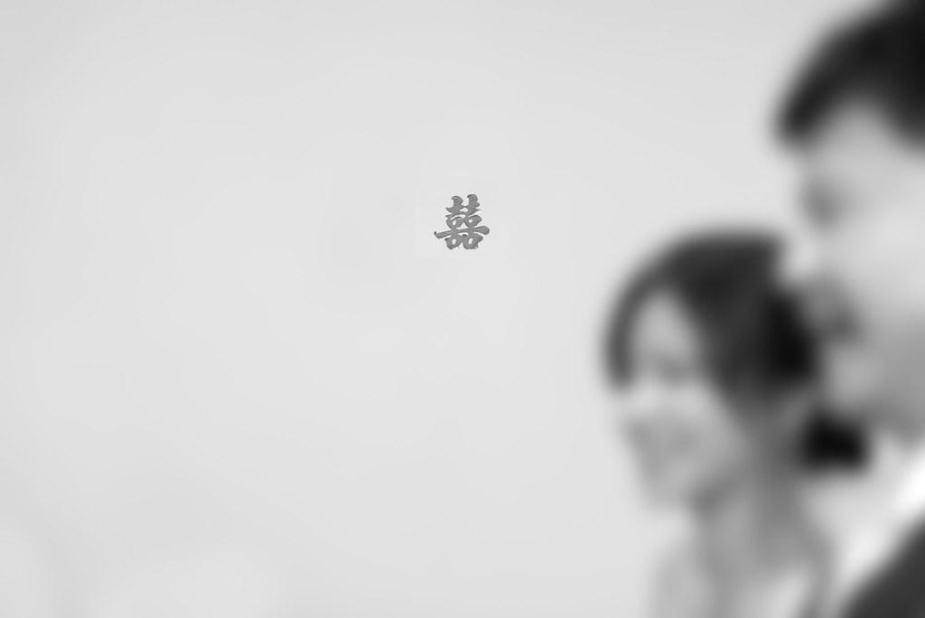 婚禮記錄韻萍與孝謙-214