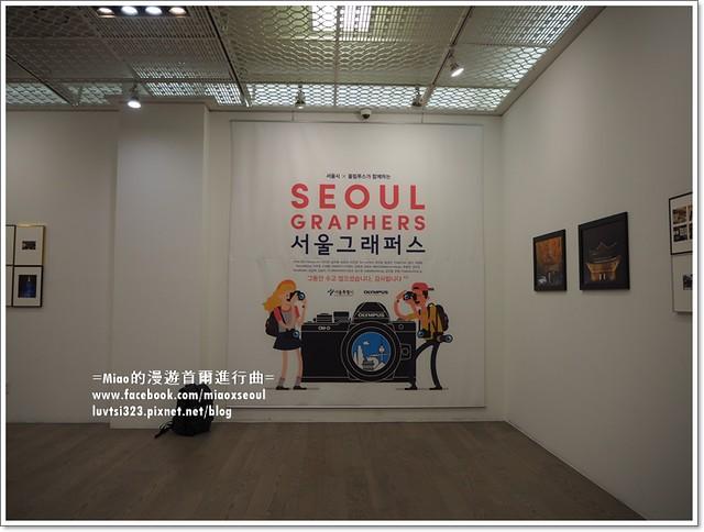 서울그래퍼스06