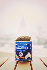 Evaporated milk (allejandrine) Tags: tin milk pack stillife