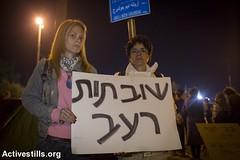 Solidarity with hunger striker Mohammed al-Qiq, West Jerusalem, 13.2.2016 (activestills) Tags: jerusalem protest demonstration occupation hungerstrike orenziv topimages prisonerssolidarity