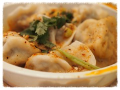 Biang! (bestlittleplaces.com) Tags: chinesefood biang westernchinesefood lambdumplings xianfamousfood