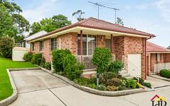 1/31-33 Condamine Street, Campbelltown NSW