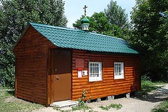 Храм блг.кн.Александра Невского (на Оболони)