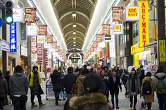 Passerbys (foureightseven) Tags: street people japan lights hokkaido busy pedestrians crowds bustling tanukikoji