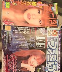 椎名法子 画像4