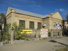 Shahrizada restaurant (bibitalin) Tags: kazakhstan kz aktobe  aktyubinsk aqtobe     aktubinsk aktiubinsk
