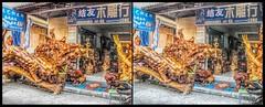 hdr- Jinghong, Yunnan (China) 29 (Bruno Zaffoni) Tags: china wood carving yunnan cina legno scultura jinghong