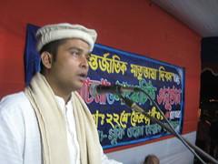 Sufi Faruq Ibne Abubakar @ International Mother Language Day