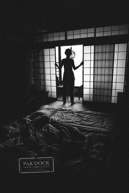 Ohayo Miyajima
