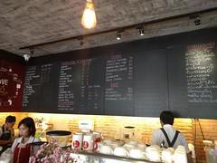 IMG_20160308_164253 (tatsuya.fukata) Tags: thailand cafe samutprakan lovesis
