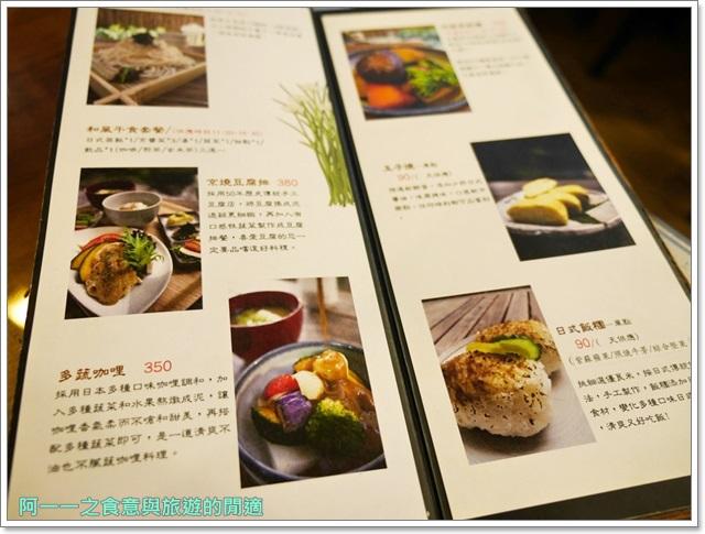 台中美食.下午茶.明森.京咖啡蔬食朝食屋.抹茶.鬆餅image023