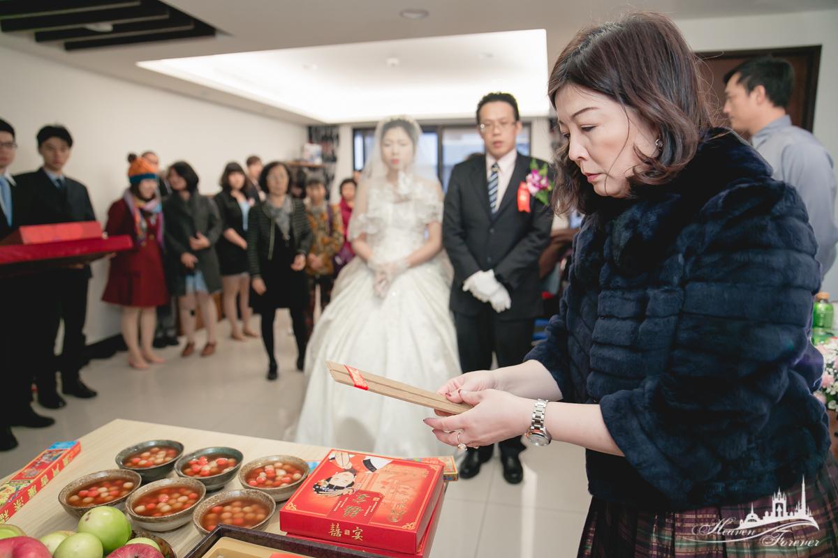 婚禮記錄@中和華漾_0070.jpg