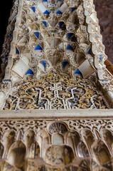 Pillar (S_Artur_M) Tags: travel espaa detail architecture spain nikon sigma alhambra granada architektur spanien islamic 1835 nasridpalace palaciosnazaries d5100