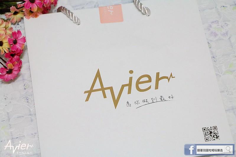 Avier Line Pro傳輸充電線02