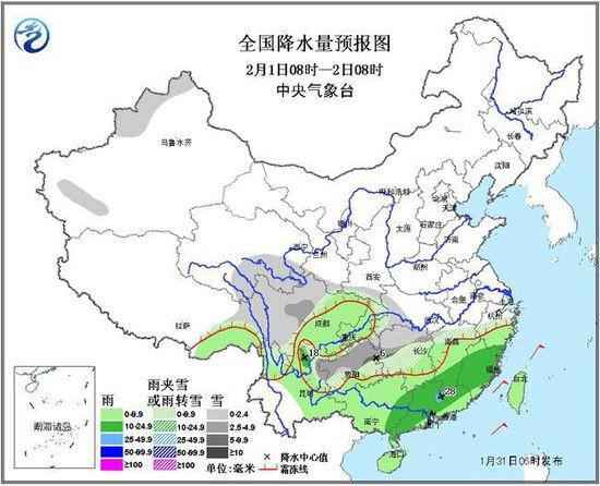南方大部地区将有雨雪天气过程 局地有大雪