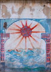 painting decoration on a shop wall, Qeshm Island, Laft, Iran (Eric Lafforgue) Tags: sea sun vertical shop painting outdoors asia iran persia nobody persiangulf qeshmisland laft hormozgan    iro decoation straitofhormuz  colourpicture  iran034i8248