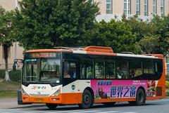 /Promotion for Another City (KAMEERU) Tags: world guangzhou bus window public transportation shenzhen jinshazhou gz6111hev1