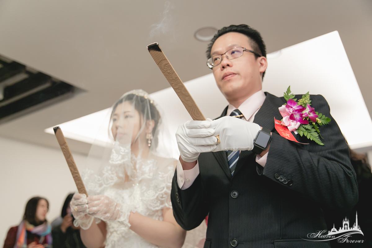婚禮記錄@中和華漾_0072.jpg
