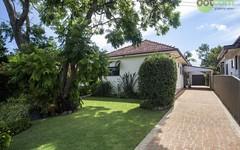 12 Ewing Street, Garden Suburb NSW
