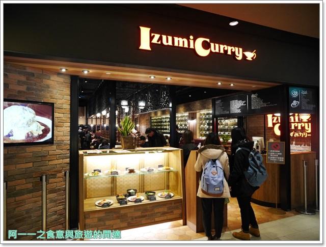 台北車站美食.京站.Izumi-Curry.咖哩.大阪.巨無霸.漢堡排image002