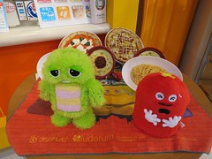 IMG_3517 (NIKKI BRITTAIN) Tags: city travel food anime color art cars japan photography japanese tokyo couple wanderlust explore future odaiba rtw foodie roundtheworld lambo