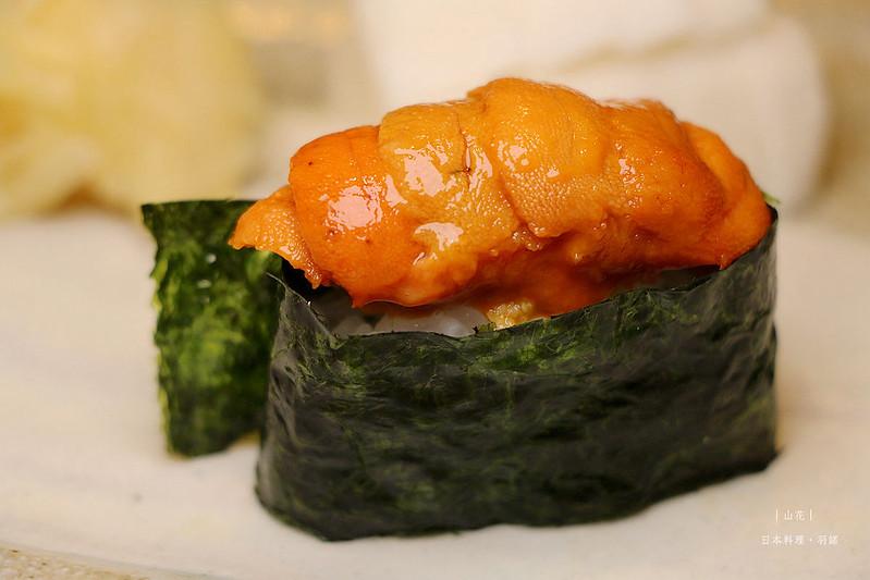山花日本料理268