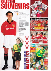 Manchester United - Official Merchandise Catalogue - 1994 - Page 29 (The Sky Strikers) Tags: old red classic manchester souvenirs official united fred merchandise 1994 collectors trafford catalogue the leisurewear