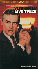 posterjamesbondVHS05YOUONLYLIVETWICE (ESP1138) Tags: james bond 007 vhs poster box you only live twice sean connery