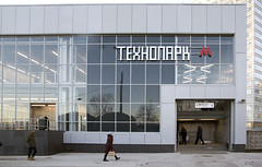 Technopark metro station (Sergey Yeliseev) Tags: technopark