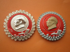 Lace pair   (Spring Land ()) Tags: china asia badge mao   zedong