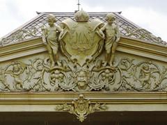 Royal Coat of Arms of Mangkunegaran (ARIAMAN) Tags: castle indonesia java coatofarms arms royal palace solo royalty surakarta kraton keraton mangkunegaran ndalem mangkunegara mangkunegoro