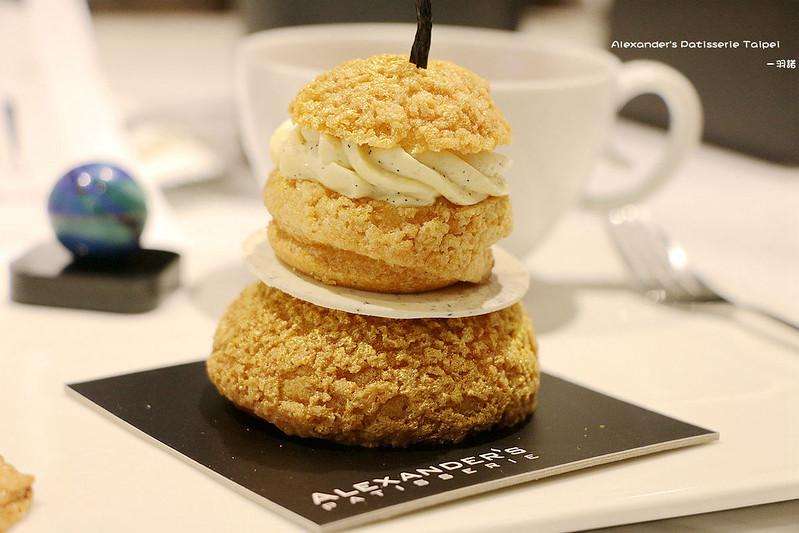 Alexander's 亞歷山大法式甜點078
