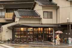 20160309-143752_5K_80 (pya) Tags: onsen region sanin misasa