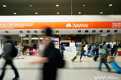 On the way / Osaka, Japan (yameme) Tags: travel japan airport sony evil tram   osaka alpha  kansai   nankai   rapit  streetsnap mirrorless  emount